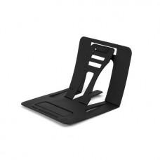Подставка для планшета iPearl iBracket-Pro