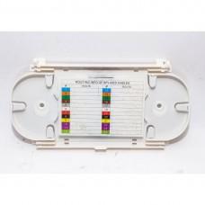 Запасная кассета SL ST001
