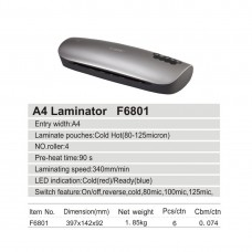 Ламинатор COMIX F6801 А4, 4 вала, 80-125 мкм, 34 см/мин.