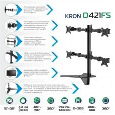 """Настольное крепление для 4x мониторов KRON D421FS, 10""""-32"""""""