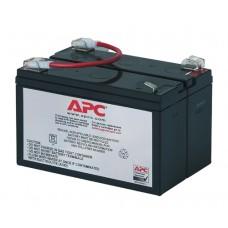 Сменный аккумуляторный картридж APC №3