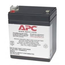 Сменный аккумуляторный картридж APC №46