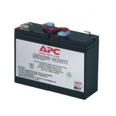 Сменный аккумуляторный картридж APC №1